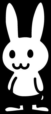 Ochan